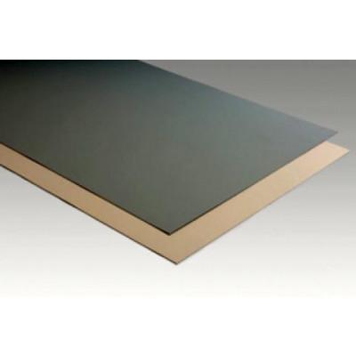 SikaPLAN LIM sivi dimenzija table 2mx1m cena po m2